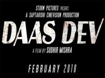 https://hindi.filmibeat.com/img/2017/12/sudhir-mishra-devdas-28-1514474886.jpg