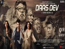 http://hindi.filmibeat.com/img/2018/02/daas-1518607858.jpg