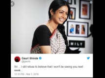 https://hindi.filmibeat.com/img/2018/03/gauri-shinde-sridevi-1519960568.png