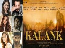 http://hindi.filmibeat.com/img/2018/06/kalnk-1529560926.jpg