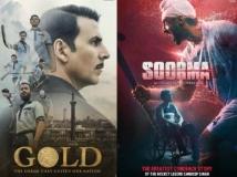 http://hindi.filmibeat.com/img/2018/06/soorma-vs-gold-1530011820.jpg