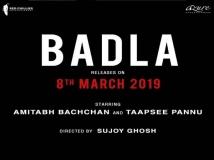 http://hindi.filmibeat.com/img/2018/07/14-1532435751.jpg
