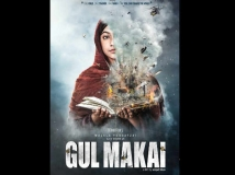 https://hindi.filmibeat.com/img/2018/07/gul-makai-motion-poster-1530725284.jpg