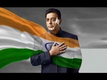 http://hindi.filmibeat.com/img/2018/08/1-1533788403.jpg