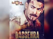 https://hindi.filmibeat.com/img/2018/09/6-1537873354.jpg