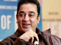 http://hindi.filmibeat.com/img/2018/12/cvr-1545473470.jpg