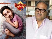 http://hindi.filmibeat.com/img/2019/03/cvr-1552969108.jpg
