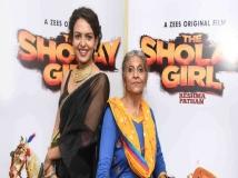 https://hindi.filmibeat.com/img/2019/03/girlkj-1553349775.jpg