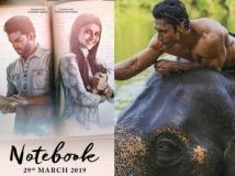 http://hindi.filmibeat.com/img/2019/03/junglee4-1553922968.jpg