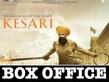 http://hindi.filmibeat.com/img/2019/03/kesari-box-office-day-6-1553658294.jpg