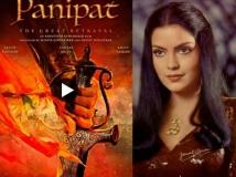 https://hindi.filmibeat.com/img/2019/06/cvr-1560749937.jpg