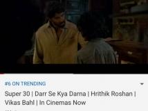 http://hindi.filmibeat.com/img/2019/07/1-1563538706.jpg