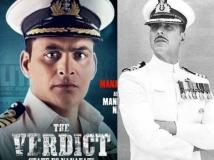 https://hindi.filmibeat.com/img/2019/07/ekta-kapoor-takes-a-dig-at-akshay-kumar-national-award-winning-film-rustom-1562217612.jpg