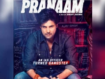 http://hindi.filmibeat.com/img/2019/07/rajeev-khandelwal-new-film-poster-pranaam-1562769296.jpg