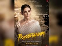 http://hindi.filmibeat.com/img/2019/08/cvrtg-1566463015.jpg