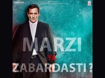 http://hindi.filmibeat.com/img/2019/09/3-1568224552.jpg