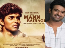 https://hindi.filmibeat.com/img/2019/09/cvr-1568704815.jpg