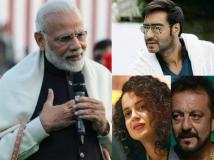 http://hindi.filmibeat.com/img/2019/09/cvrr-1568696981.jpg