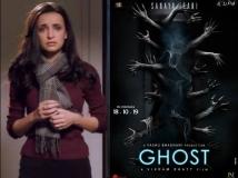 http://hindi.filmibeat.com/img/2019/09/ghost2-1569226108.jpg