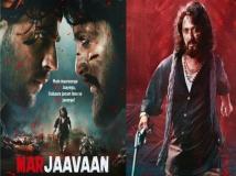 https://hindi.filmibeat.com/img/2019/09/jem124-1569482949.jpg