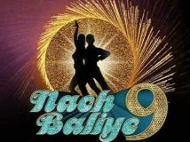 https://hindi.filmibeat.com/img/2019/10/nach-baliye-9-winners-prince-yuvika-9-1572454426.jpg