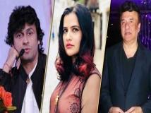 http://hindi.filmibeat.com/img/2019/10/smma-1572516091.jpg