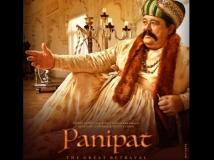 http://hindi.filmibeat.com/img/2019/11/kunal-r-kapoor-shuja-ud-daula-panipat-1573410556.jpg