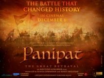 http://hindi.filmibeat.com/img/2019/11/panipat-1572591453.jpg