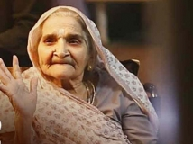 http://hindi.filmibeat.com/img/2019/11/raid-actor-pushpa-joshi-dies-at-85-1574927796.jpg