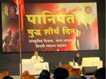 http://hindi.filmibeat.com/img/2020/01/panipat-1579000642.jpg