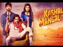 http://hindi.filmibeat.com/img/2020/01/sab-kushal-mangal4-1577985207.jpg