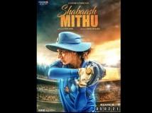 https://hindi.filmibeat.com/img/2020/01/tapsee-pannu-shabash-mithu-mithali-raj-biopic-poster-1580280316.jpg