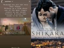 http://hindi.filmibeat.com/img/2020/02/aamir-1581060963.jpg