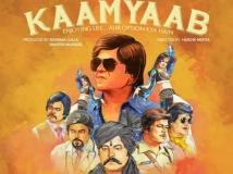 https://hindi.filmibeat.com/img/2020/02/kaamyaab-1582010841.jpg