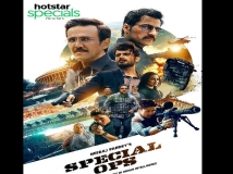 http://hindi.filmibeat.com/img/2020/02/pecc-1582644544.jpg