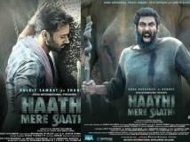 https://hindi.filmibeat.com/img/2020/02/top-1581574982.jpg