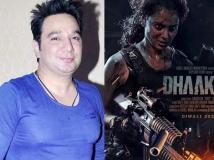 http://hindi.filmibeat.com/img/2020/03/cvr-1584079409.jpg