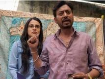 https://hindi.filmibeat.com/img/2020/03/eqj8qppueaaiokj-1584161173.jpg