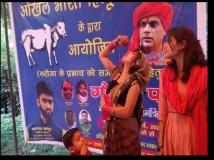 https://hindi.filmibeat.com/img/2020/03/gaumir-1584336745.jpg