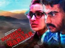 https://hindi.filmibeat.com/img/2020/03/sandeep-pinky3-1583314618.jpg