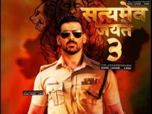 https://hindi.filmibeat.com/img/2020/03/satyamev-jayte-1585365162.jpg