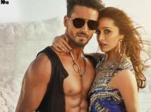 https://hindi.filmibeat.com/img/2020/03/song-1584425494.jpg