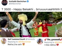http://hindi.filmibeat.com/img/2020/04/amitabh-bachchan-wishes-baisakhi-with-a-picture-of-him-and-rekha-fans-react-1586802260.jpg
