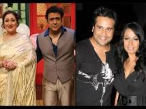 http://hindi.filmibeat.com/img/2020/05/krushnaabhishek4-1590830267.jpg
