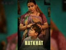 http://hindi.filmibeat.com/img/2020/05/natkhat-poster-starring-vidya-balan-fans-surprised-with-first-look-1590516395.jpg