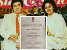 https://hindi.filmibeat.com/img/2020/05/rishi-kapoor-neetu-singh-wedding-card-goes-viral-1588519613.jpg