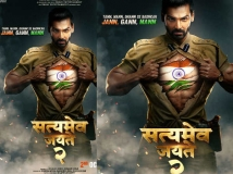 http://hindi.filmibeat.com/img/2020/06/1-1592379814.jpg