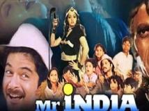 http://hindi.filmibeat.com/img/2020/06/anil-kapoor-sridevi-salman-khan-mr-india-sequel-1591726526.jpg