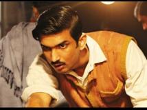 https://hindi.filmibeat.com/img/2020/06/detectivebyomkeshbakshy1-1592643438.jpg