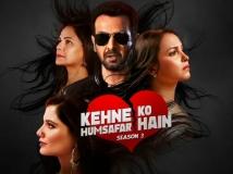 https://hindi.filmibeat.com/img/2020/06/kehne-ko-humsafar2-1591346342.jpg
